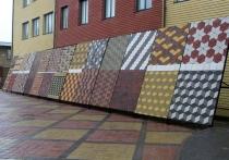 trotuarnaya-plitka-foto